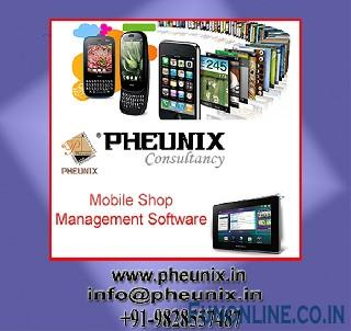 Pheunix consultancy is a software Company of Jodhpur offering high quality software development services in Jodhpur and its nearby areas  For More Information Log On to pheunix in
